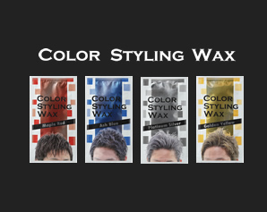 COLOR STYLING WAX